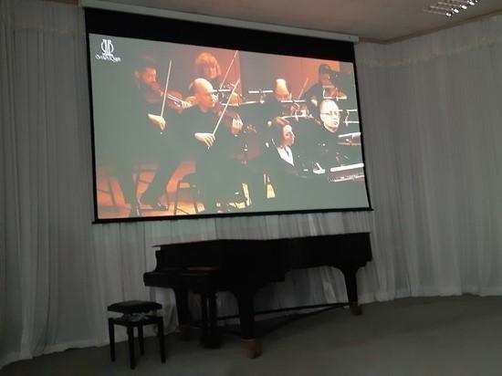 Вся Россия в концертном зале