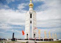 День Третьего ратного поля России  отметили в Белгороде