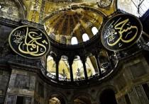 Папа Римский огорчен превращением Софийского собора в мечеть