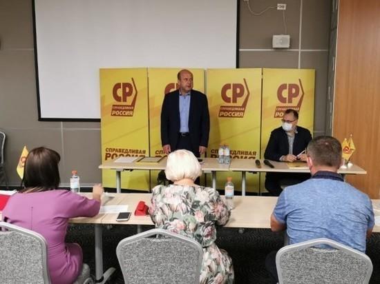 «Справедливая Россия» выдвинула кандидатов в Рязанскую облдуму