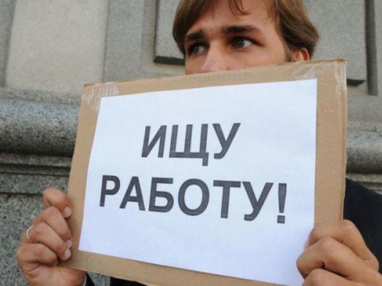 Более 26 тысяч забайкальцев стали безработными с 1 марта