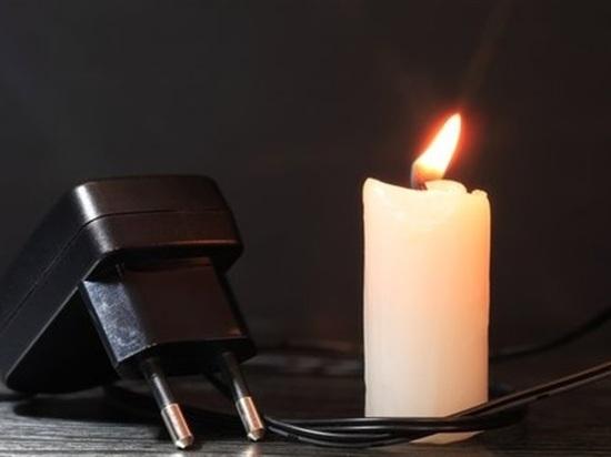 Свет отключили в нескольких домах в центре Читы