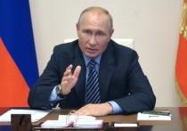 Чиновники вывели Путина из себя