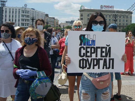 Услышав про многотысячные несанкционированные уличные акции в Хабаровске в поддержку задержанного силовиками губернатора края Сергея Фургала, я сразу вспомнил старый анекдот про встречу некоего недотепы с золотой рыбкой