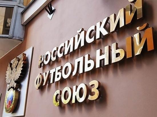 РФС отменил назначение арбитра Лапочкина на матч