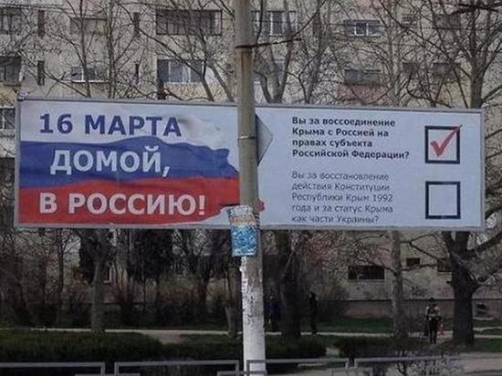 8265d5eebaa0cdf52072b791c1064c60 - Путин: отношения с Киевом испортились не из-за Крыма