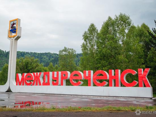 Междуреченск вновь лидирует по числу заболевших коронавирусом за сутки