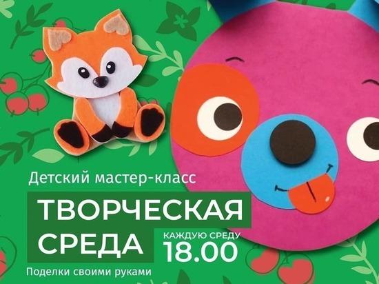 В одном из парков Серпухова стартовали летние мастер-классы