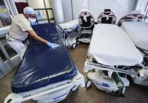 Молодой американский участник «COVID-вечеринки» умер от коронавируса