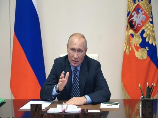 Путин прокомментировал итоги голосования по поправкам в Конституцию России