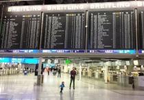 Германия: Франкфуртский аэропорт продолжает бороться с последствиями короны