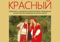 В Йошкар-Оле вновь открылась экспозиция Русского музея
