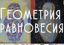В Калуге откроется выставка Вячеслава Шмагина