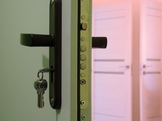 Забота об имуществе на время тюремного срока ляжет на представителей сразу трех структу