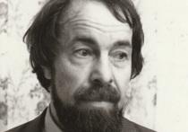Умер художник-авангардист Виктор Шлюндин