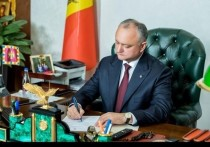 Президент Молдовы промульгировал пакет законов в поддержку населения