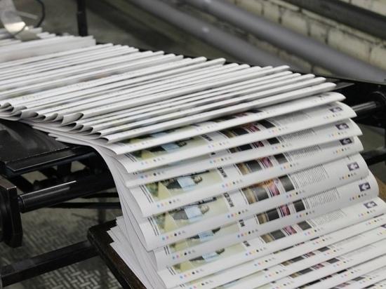Лишь одна газета Чувашии подала четыре заявки