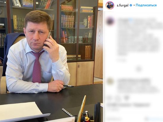 Генерал ФСБ заявил о беспомощности властей из-за дела Фургала