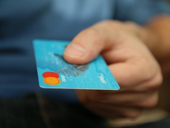 Потенциальными жертвами мошенничества с банковскими картами назвали четверть россиян