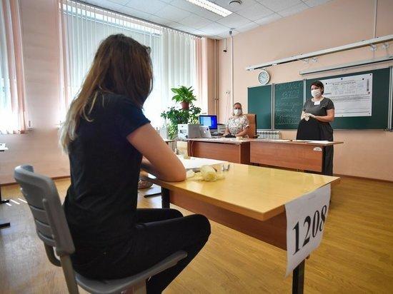 В России сдали ЕГЭ по самым сложным предметам