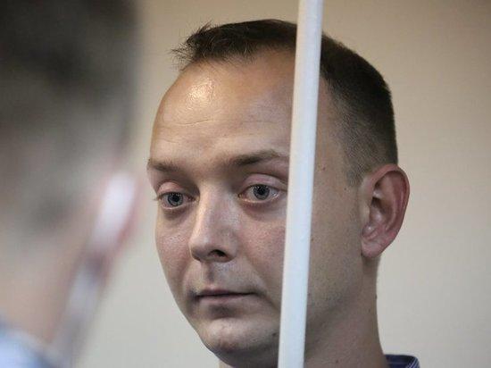 По словам защитника, следствие не предъявило ни одного доказательства госизмены