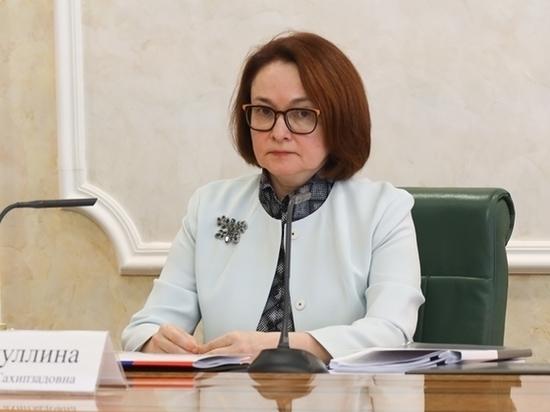 Глава Центробанка Эльвира Набиуллина исключила возможность деноминации в России