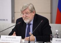 Ремчуков пояснил, почему Путин не пойдет на новый срок в 2024 году