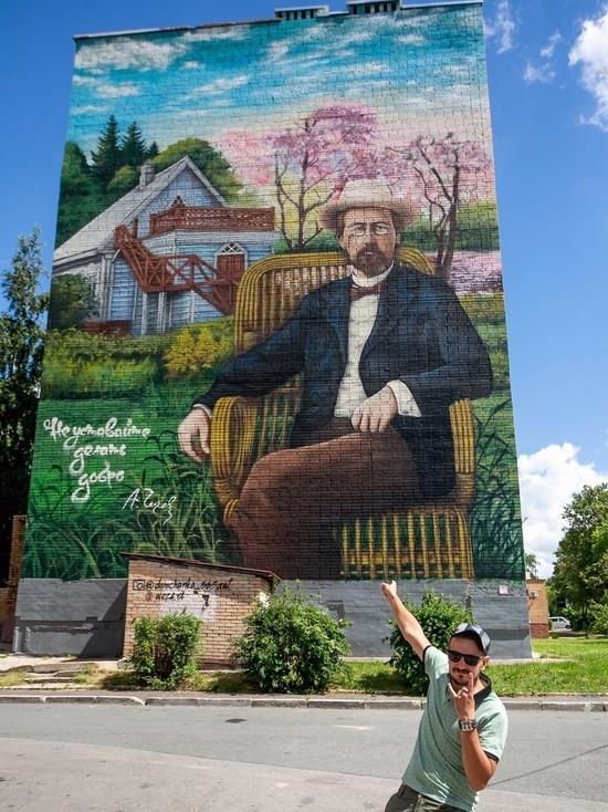 В Чехове разрисовали всю стену жилого дома