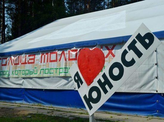 """""""Не один и не два ребёнка"""": родители о ситуации в лагере """"Юность"""""""