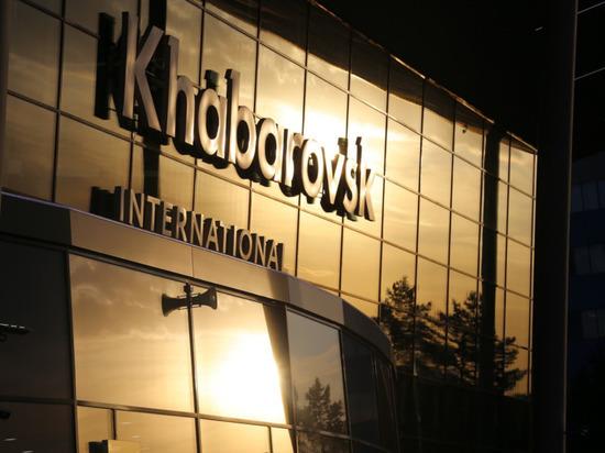 Хабаровский аэропорт эвакуировали из-за угрозы взрыва