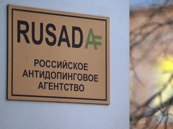 """""""Опять скандал"""": зарубежные медиа обвинили ОКР в давлении на РУСАДА"""