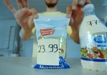 Новосибирский блогер проверил качество молока из супермаркетов