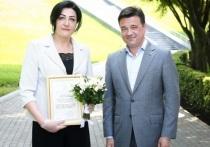 Директор социально-реабилитационного центра в Серпухове удостоена благодарности губернатора Подмосковья