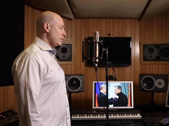 Гордон обматерил Владимира Соловьева в задорной песне
