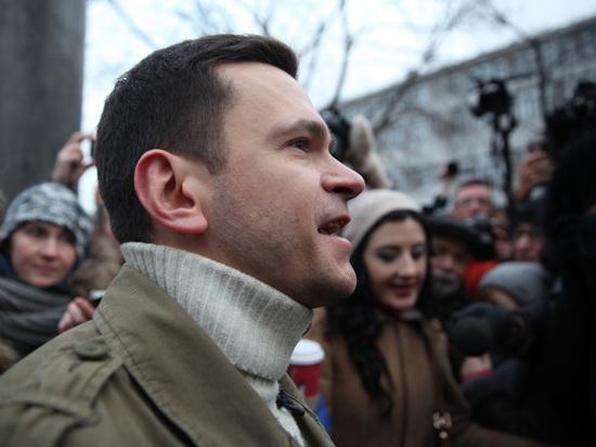 Илья Яшин назвал бредом обвинения в сексуальном насилии от Леси Рябцевой