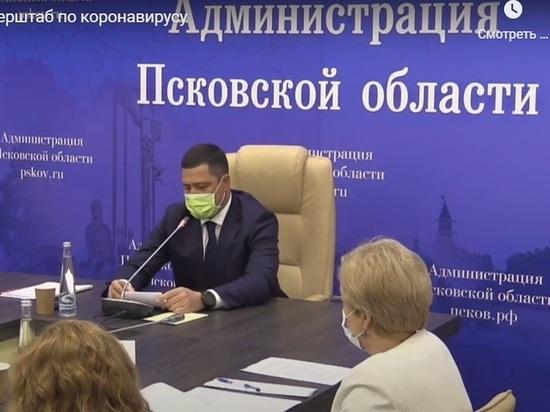 Какие коронавирусные ограничения снимают в Псковской области с 15 июля