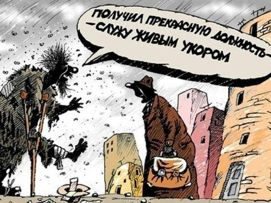 Доходы нижегородцев после коронавируса стали более дифферинцированы