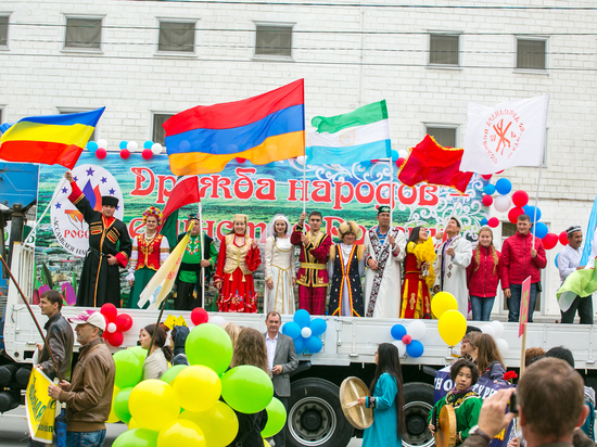 Сахалин - остров, объединяющий народы