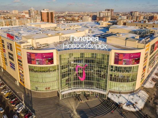 В Новосибирске открылись торговые центры