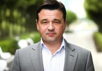 Губернатор Подмосковья рассказал о поддержке жителей, чьи дома и участки пострадали от ливневых подтоплений