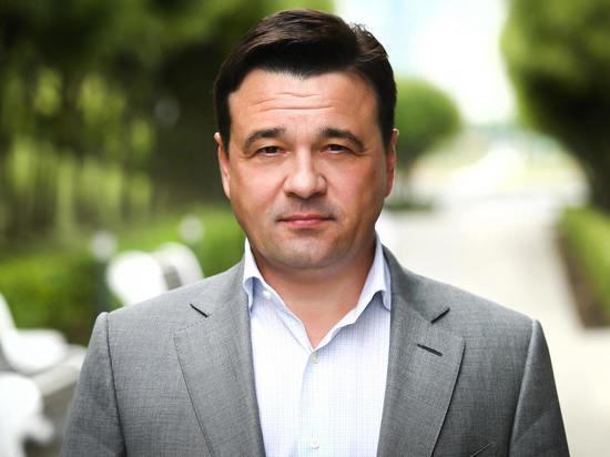 Губернатор Подмосковья рассказал о поддержке жителей, чьи дома и участки пострадали от ливневых подтоплений.