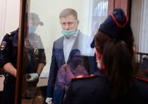 Фургал разоткровенничался за решеткой, Мистрюков заболел раком и частично ослеп