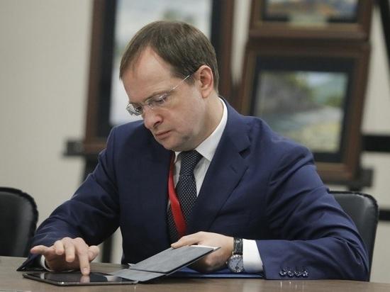 """Мединский прокомментировал сообщения о переносе """"Бессмертного полка"""""""