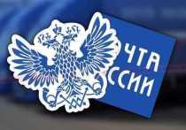 Тверская область стала третьей в ТОП – 5 самых крупных выигрышей в лотерею