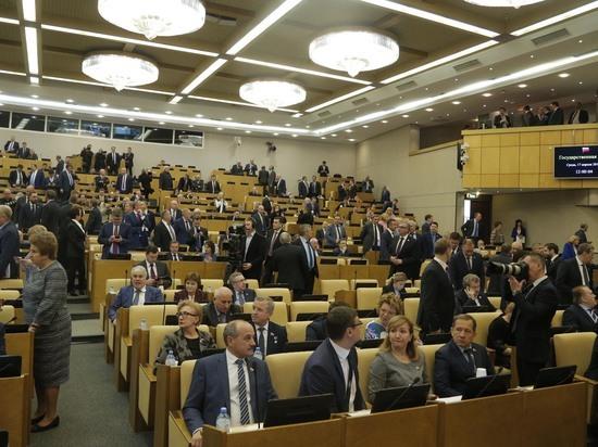 В Госдуму внесли проект о наказаниях за призывы к отчуждению территории