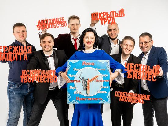 Андрей Пакин: «Не хочу быть музыкальным преступником»