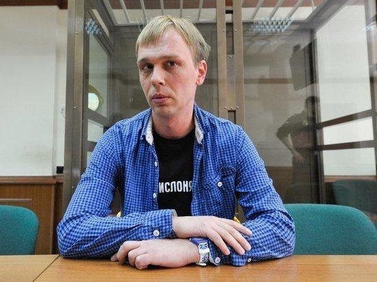 Голунов потребовал у задерживавших его полицейских 5 млн рублей