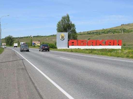 На дороге «Абакан - Подсинее» до конца июля работает только одна полоса движения