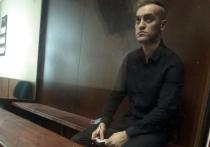 Убийца стюардессы в суде смутил ее отца неприличными вопросами