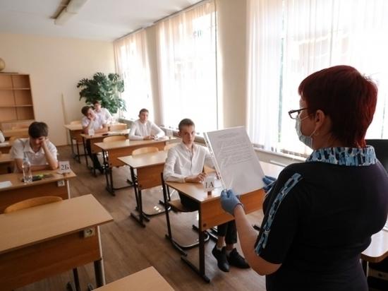 Волгоградских школьников на ЕГЭ спасают от жары